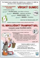 2007_12_balvir13_zv