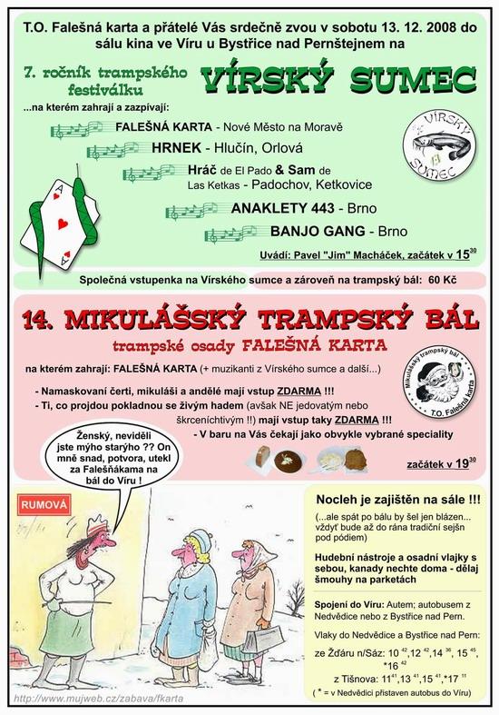 2008_12_balvir_zv